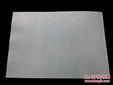 【复印本】手抄本:《刘海蟾仙天干地支神数》