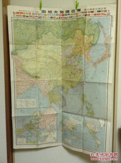 东亚现势大地图       朝日新闻    1938年(民国27)