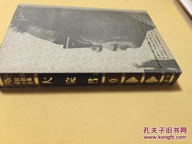 韩文原版 柳周铉历史小说群大全集(10 大院君II)