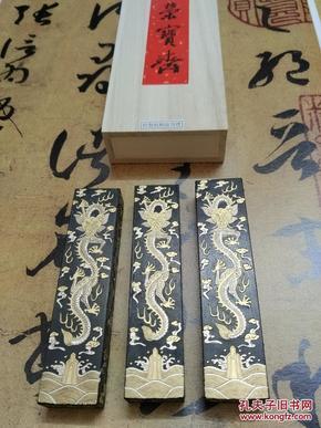 荣宝斋定制纯桐油墨块锭条(二两装64克)