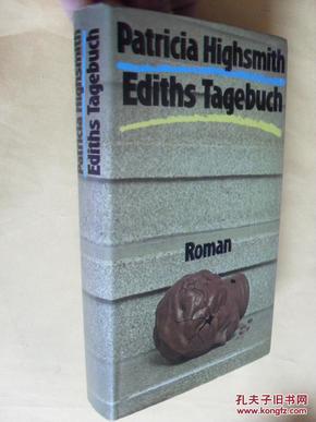 德文原版      Ediths Tagebuch.roman.Patricia Highsmith