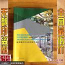 建筑室内外与景观徒手表现  易俊  武汉出版社