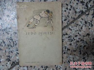 1937年出版==柔道==英文版全图解