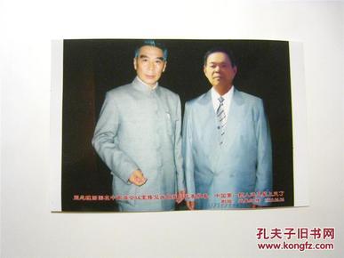 《五星红旗》剧组周恩来扮演者孙维民( 6寸)