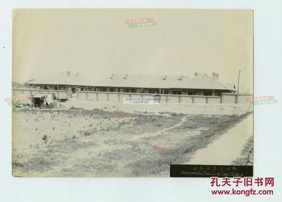 清代河南郑州早期珍贵铁路史料---清代郑州汴洛铁路局(开封到洛阳)等两张