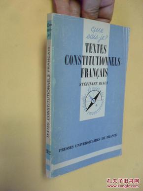 法文原版     Textes constitutionnels français.Stéphane Rials