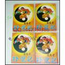 卧龙记4册全 龙乘风 岳小玉传 最早正版老武侠 绝对收藏版