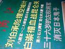 漓江 文学双月刊  1995年第二、三期合刊 总第二十八期