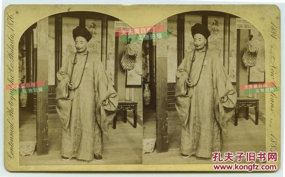 1876 年美国费城世博会大清国展区的佛教僧人造像,蛋白老立体照片