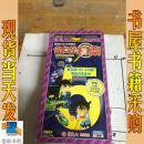 光碟   百集日本卡通剧集 名侦探柯南  第五部  182-207集  7张