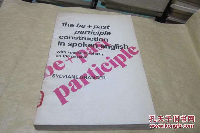 英语口语中的be+过去分词结构(以过去式为重点) 【英文版,内部交流】