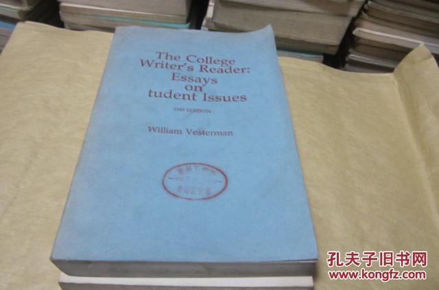 大学英语写作必读文选 【英文版,国内翻印】