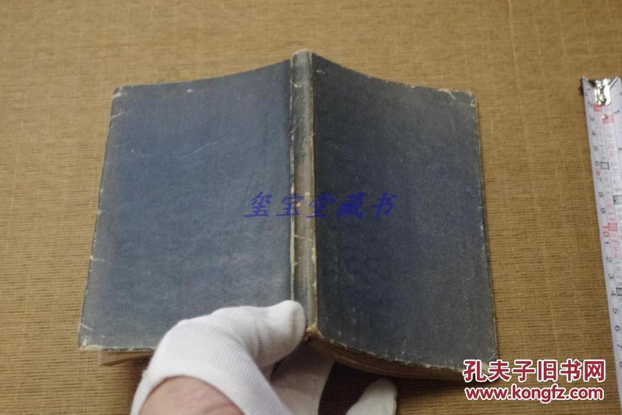 《国文法の总仕上げ》国文法 昭和11(1936)年版 日文书 2016-12-29