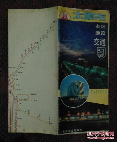 太原市市区游览交通图