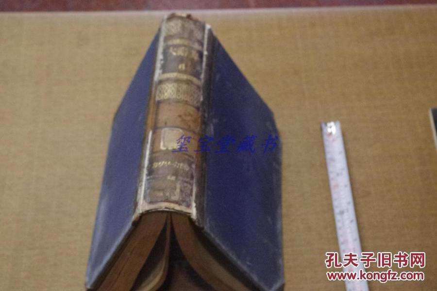 《大辞典》第六卷 昭和9(1934)年版 日文原版   玺宝堂 12.29