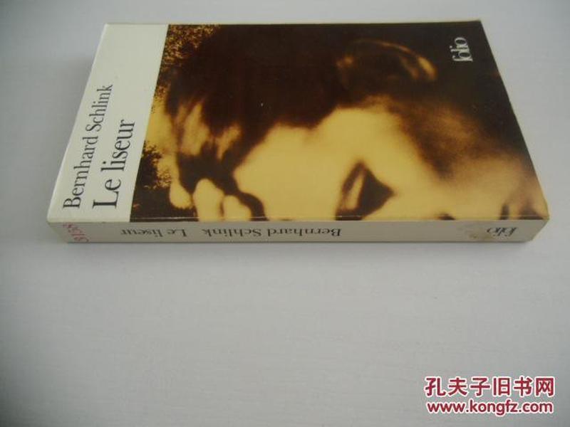 法文原版   《朗读者》 Le Liseur
