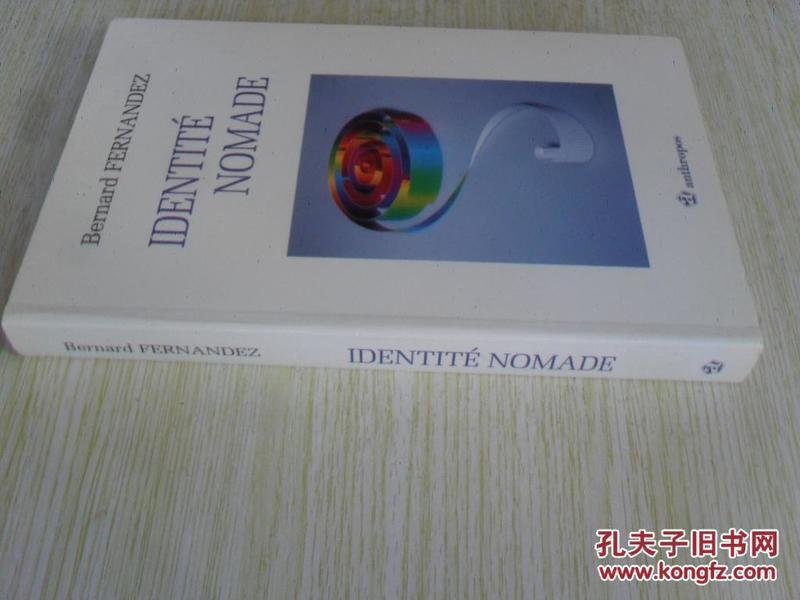 法文原版    Identité nomade. De lexpérience dOccidentaux en Asie (French Edition)