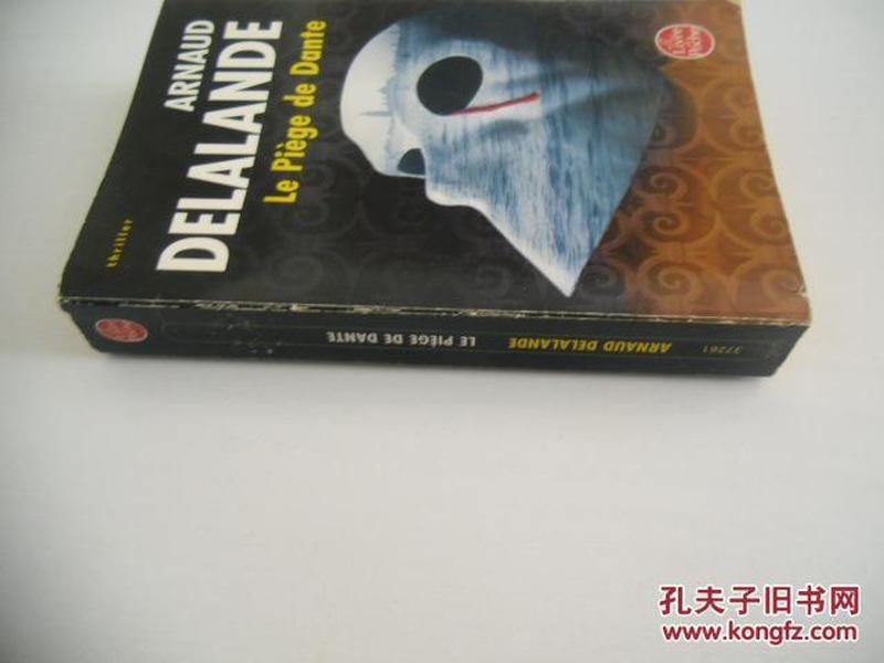 法文原版   Le Piege de Dante
