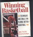 买满就送  打篮球的技术