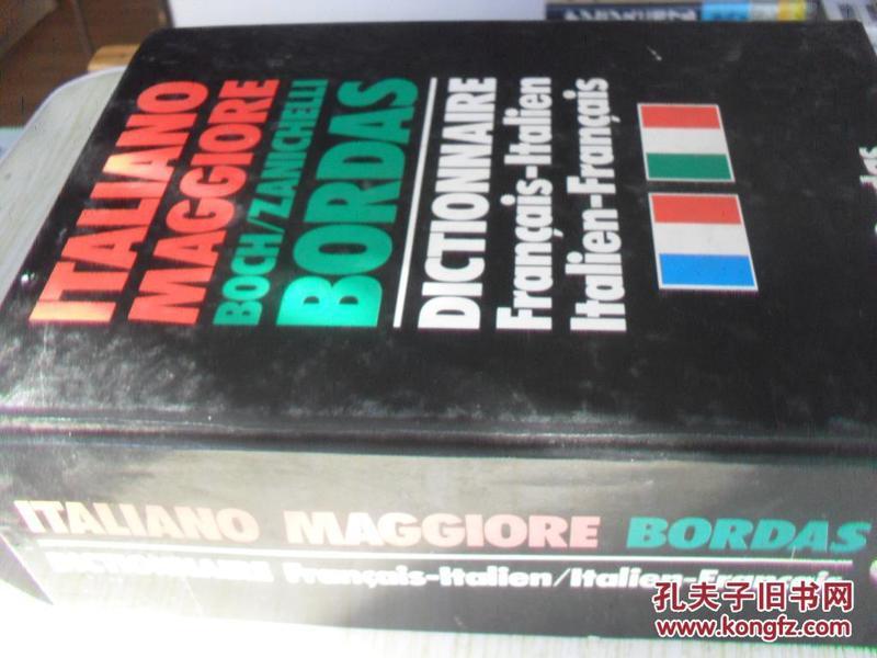 法文原版     Italiano Maggiore Dictionnaire français italien et italien français