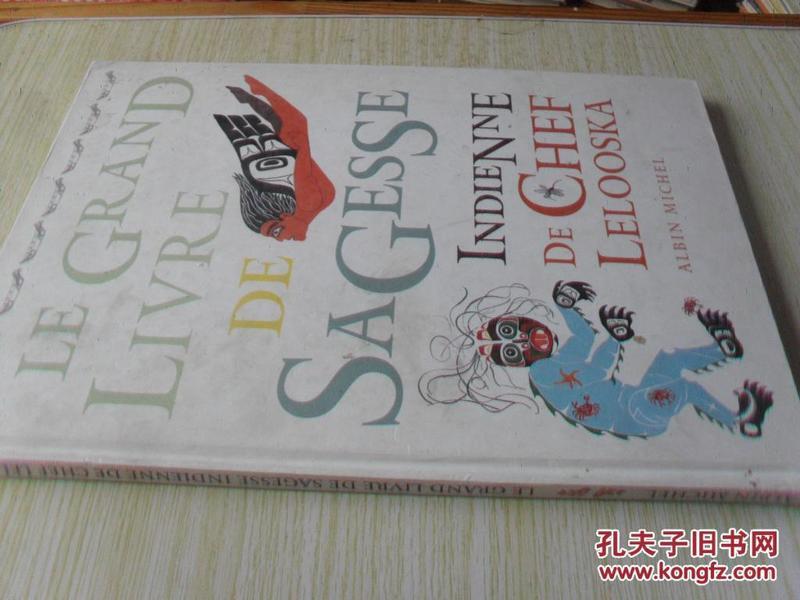 法文原版    Le grand livre de sagesse indienne de Chef Lelooska (French)