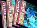 世界名画全集1-4册