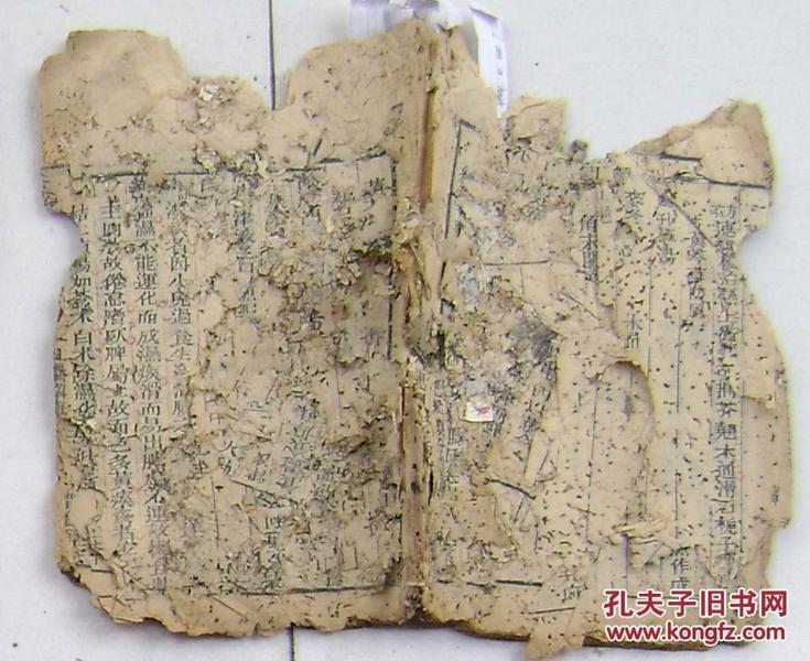 清或民木刻:御纂医宗金鉴 1册4,5卷