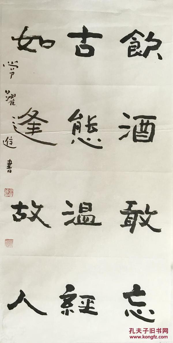 ����杩广��娌冲��缇���浼���甯歌�杩� 涓�灏轰功娉� ��绋� �″� 绮惧���朵功 ��楗����㈠��ゆ����锛�100cm�50cm锛���