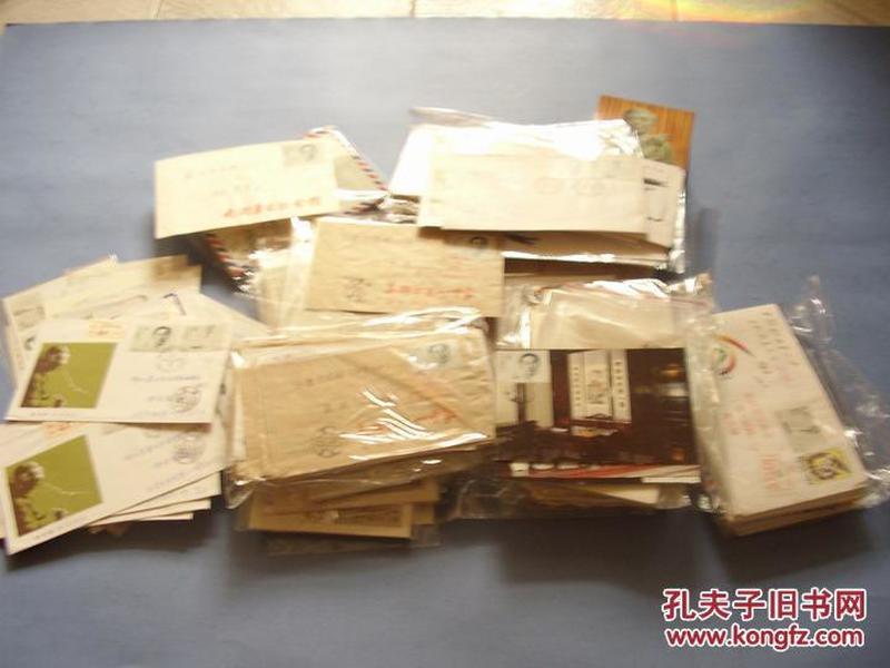 茅盾诞生九十周年封片790件:首日封、纪念封、实寄封、自然封等