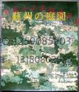 苏州の庭园  苏州园林 日文画册