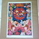年画:彩蝶迎春(2开)吕德胜绘,浙江人民美术1988年1版1印