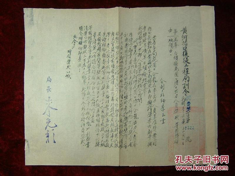 1947骞� 榛�娌宠�卞��娈靛�靛�e��ゅ伐绋�灞�璁�浠�