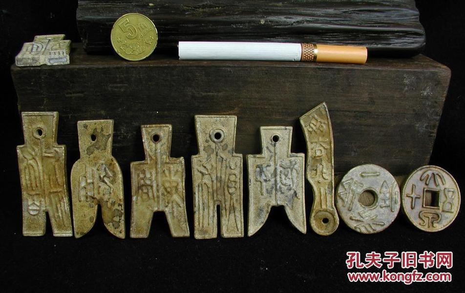 古钱币极品收藏古钱币春秋战国玉制刀币,玉布币,圆形方孔和圆孔玉钱八枚,极为罕见难得一组