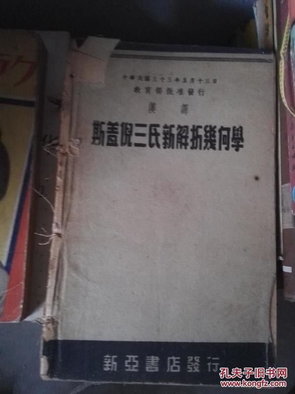 姹�璇�������涓�姘��拌В����浣�瀛�.