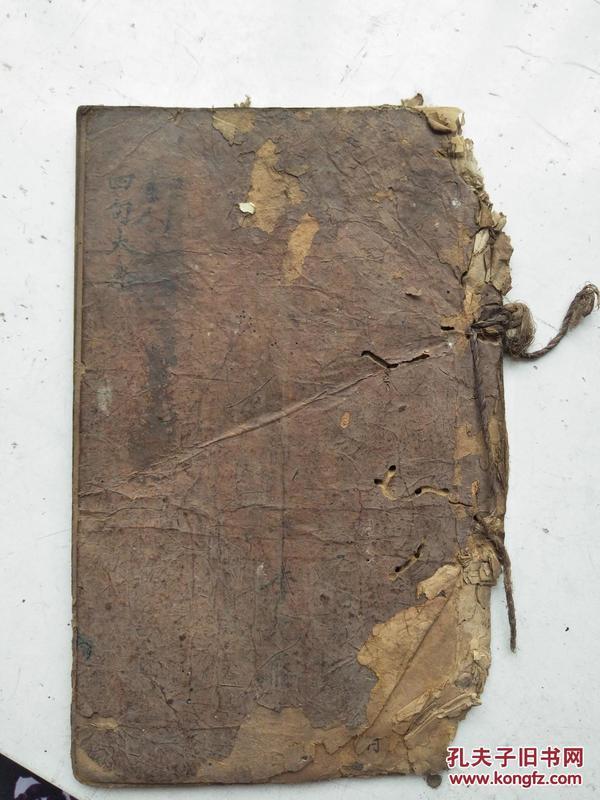 手抄本,全是古代新婚喜庆语。也有洞房花烛色情诗词。