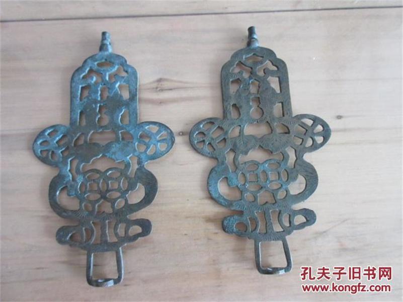 一对带工的双鱼型老铜蚊帐钩帐花装饰品收藏怀旧民风民俗历史记忆
