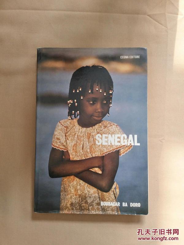 SENEGAL(外文画册一本精装 小8开)