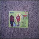 中国电信 201 透明白塑料卡 8张
