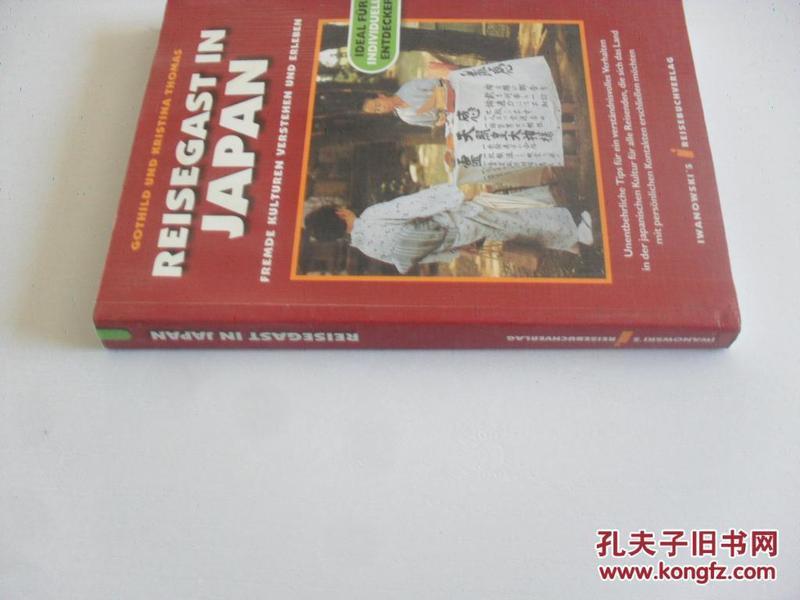 德文原版  Reisehandbuch Reisegast in Japan