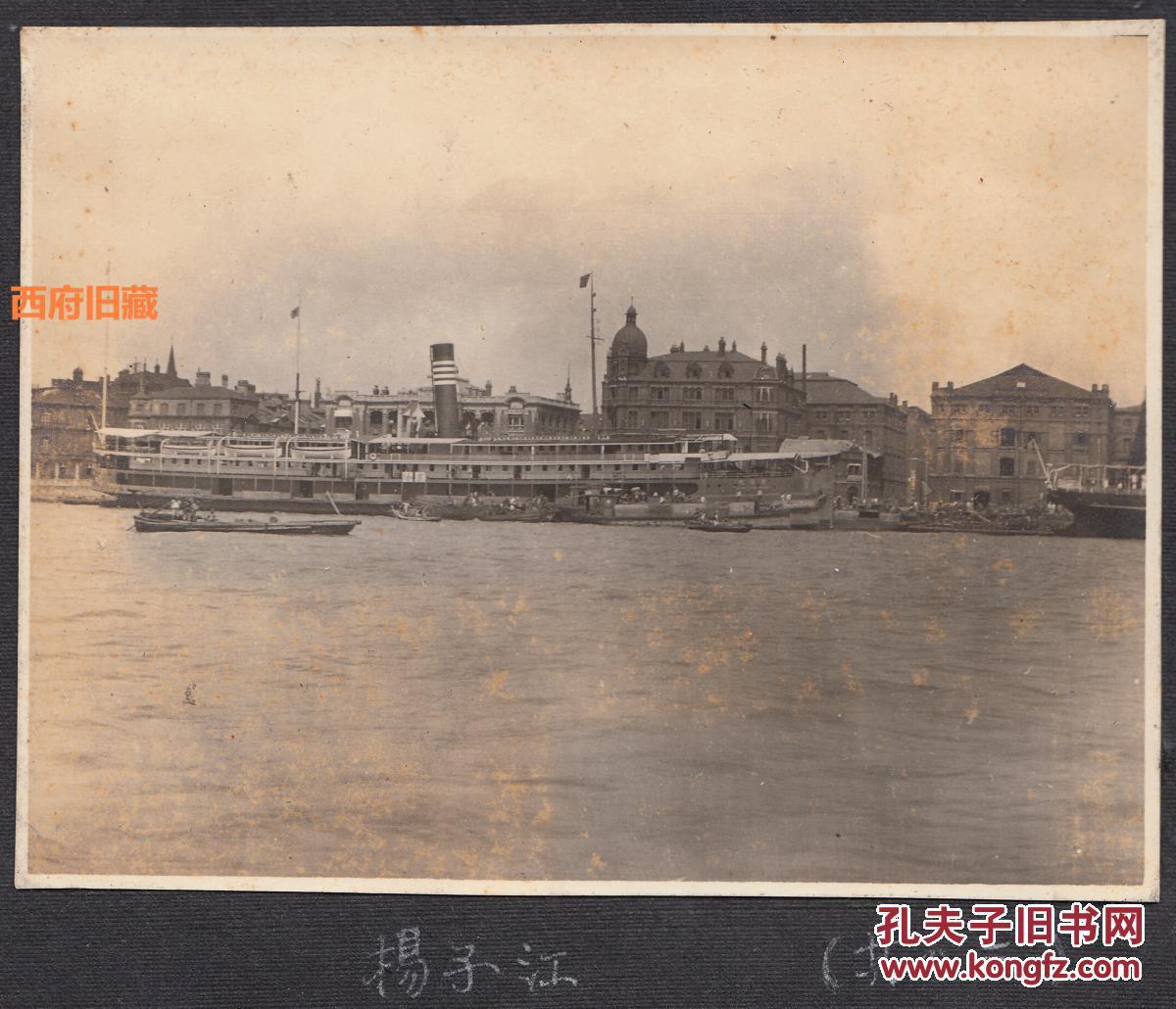 民国老照片,扬子江2,即上海黄浦江