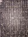 60-70年代老《邑子像》规格138x53