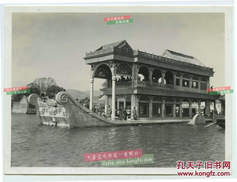 1937年七七事变~卢沟桥事变后日军占领北京,日本兵在北京颐和园游览老照片。11.7X8.8厘米