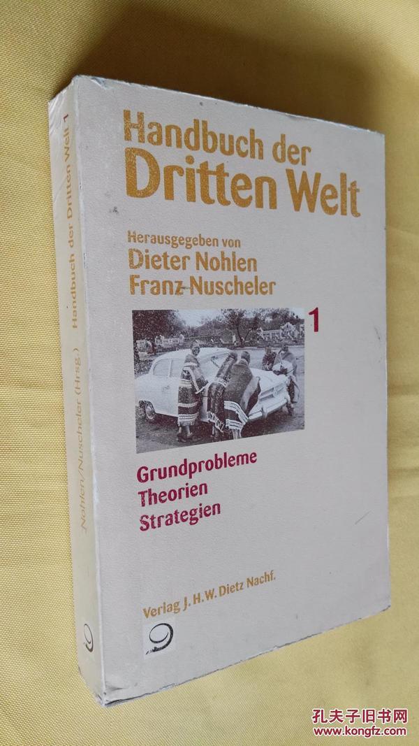 德文原版    Handbuch der Dritten Welt