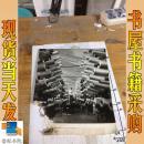 老照片 宜昌市编丝织袋厂园织车间    左下角破损