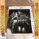 老照片   葛洲坝水利枢纽工程船闸通航  照片左下角破损