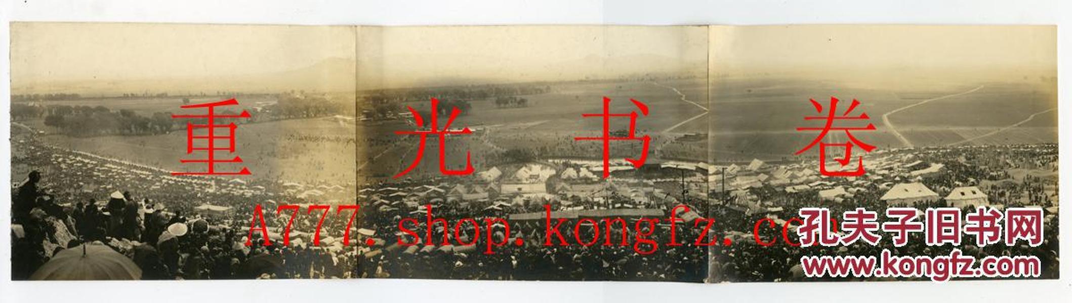 民国 1920年代 辽宁 营口 大石桥 长卷 数万人场景 ,大石桥版清明上河图(43.5x10.7cm)