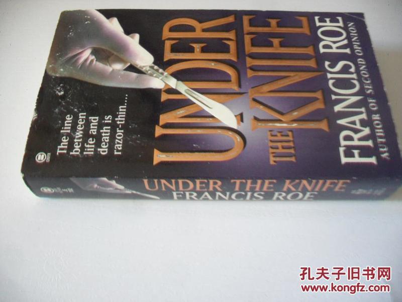 英文原版     Under the Knife
