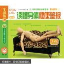 生活坊 《生活坊》编委会 上海科学普及出版社 9787542744890