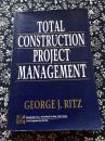 total construction project management全英文全面建设项目管理