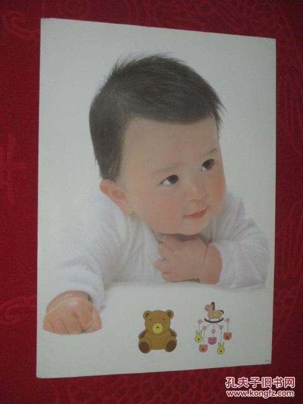 精美宝宝海报     长57厘米*宽43厘米     H42